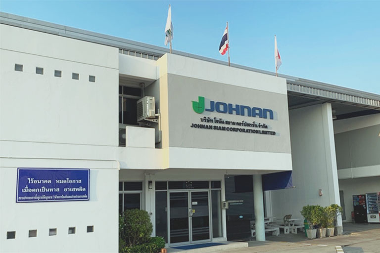JOHNAN SIAM CORPORATION LIMITED