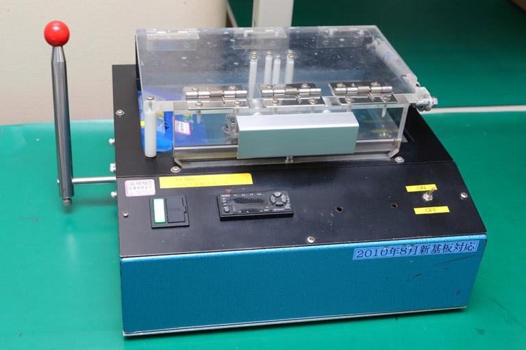 Illuminance checker for LED substrates
