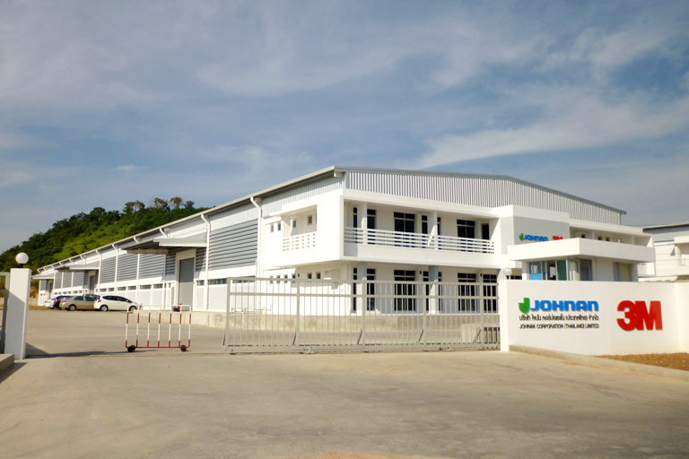 JOHNAN CORPORATION (THAILAND) LIMITED