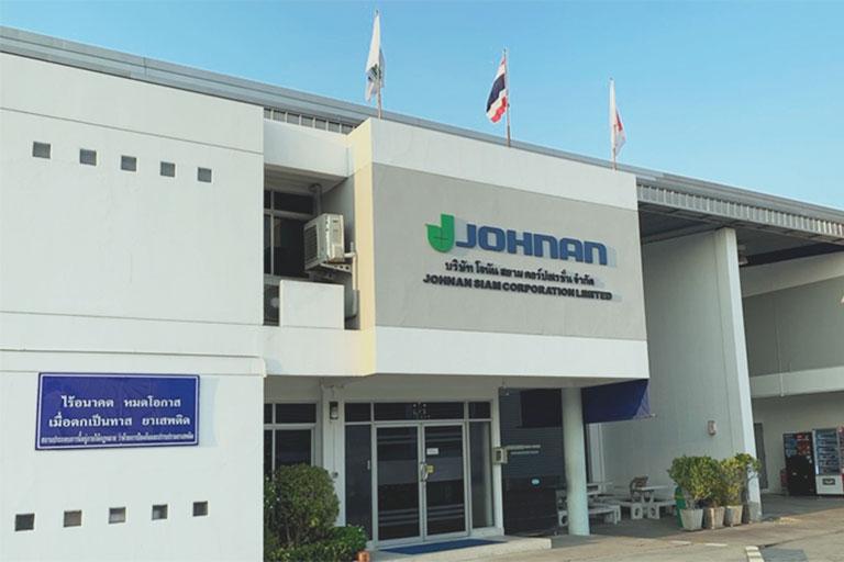 JOHNAN SIAM CORPORATION LIMITED
