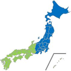 JOHNAN 東日本・西日本のお問合せ担当