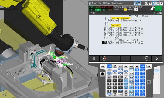 バリ取りロボットシステムの動作をシミュレーション