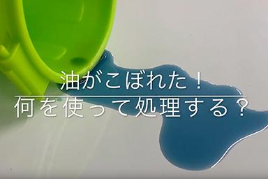 JOHNAN 基板修理サービス ご紹介動画