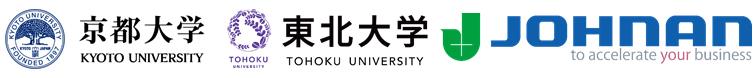 京都大学、東北大学、JOHNAN