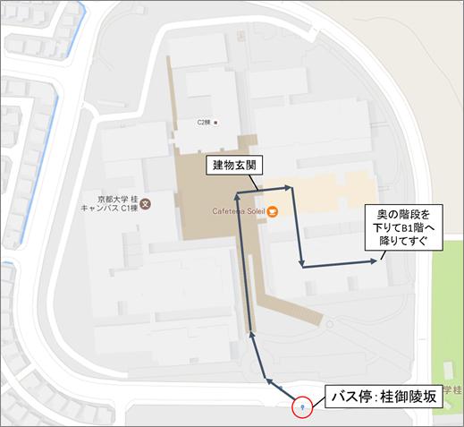桂御陵坂から会場への経路マップ