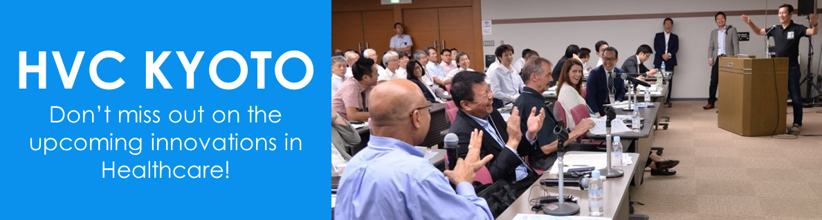 HVC KYOTO 2018 (Healthcare Venture Conference KYOTO 2018)