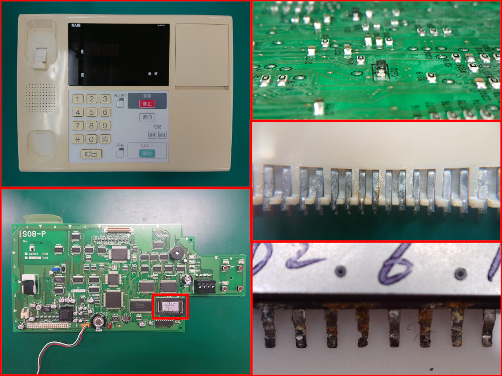 マンション正面玄関用警報監視盤 パナソニック SHN404 の基板修理
