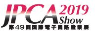 JPCA Show 2019ウェブサイト