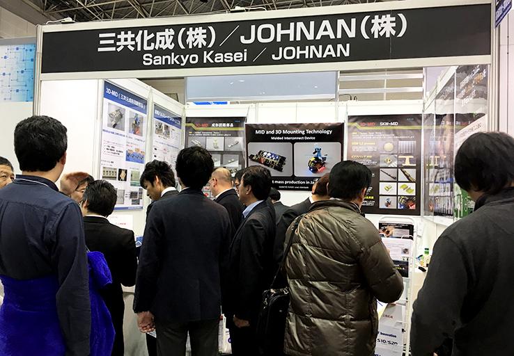 三共化成株式会社とJOHNANの展示ブース