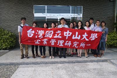 台湾中山大学社会人MBA訪日団