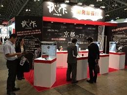 CEATEC JAPAN 2014
