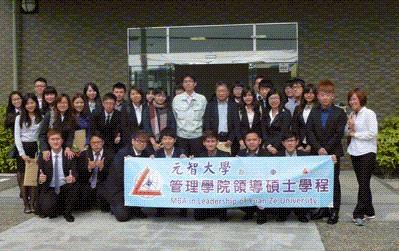 台湾元智大学MBA訪日団様